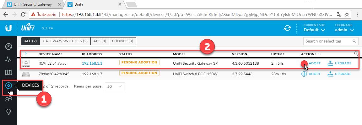 คู่มือการติดตั้ง UBiQUiTi UniFi Security Gateway (USG) - ซิส